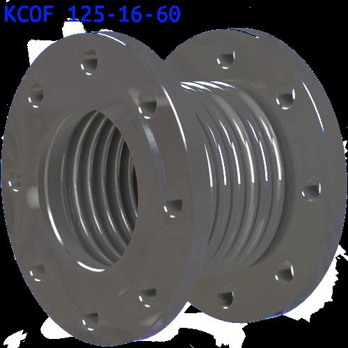 КСОF 125-16-60