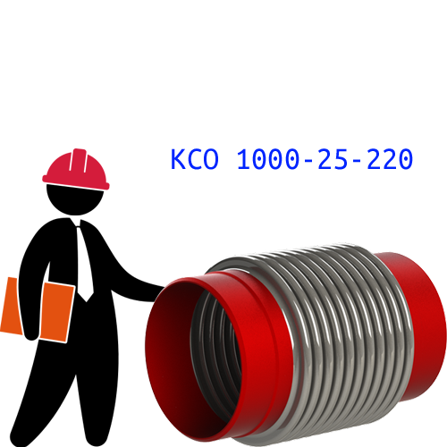 Компенсатор КСО 1000-25-220