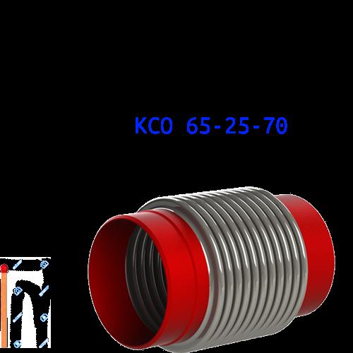 Компенсатор КСО 65-16-60